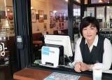[김성희 기자의 'Trend Maker'(2) | 한경민 청년다방 대표] 주식 반토막, 10억 잃은 경단녀의 사업 성공기