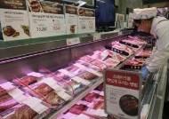 [비즈톡] 이마트, 소고기 판매대 스테이크 위주로 바꾼다 外