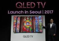 """LG '나노셀' 공격에 최신형 QLED로 응수한 삼성…""""TV 화질 논쟁 종결"""" 선언"""