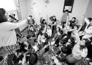 개천서 용 나게 … 농어촌 청소년 학습 돕는다