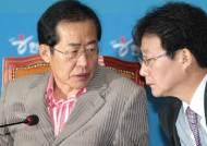 [월간중앙 4월호] '빅뱅' 민주당 경선 뒤집어보기, 문재인 난공불락 요새 아니다