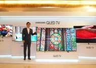 삼성, 생활밀착형 TV로 시장 새 판 짜기