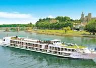 유럽을 관통하는 '론 강' 따라 크루즈 타고 즐겨보자