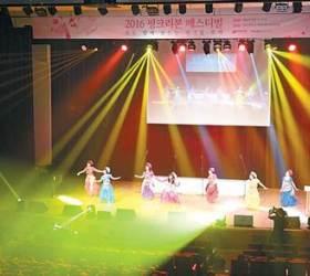 [시선집중] <!HS>아모레퍼시픽<!HE>, '핑크리본캠페인'등 여성 위한 사회공헌 가장 활발