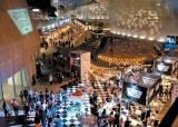 콘서트·벼룩시장·푸드트럭 … 시민과 어우러진 패션축제