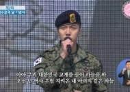 '서해수호의 날' 상병 이승기, 늠름하게 노래 열창