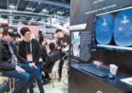[국민의 기업] 국내 게임기술 글로벌 경쟁력 입증···'GDC 2017'에서 300억원 수출