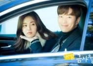 윤현민♡백진희 커플 탄생…세 번째 열애설 만에 공식 인정