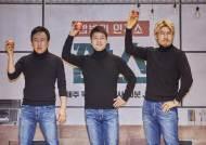 JTBC 잡스, 평생직장 사라진 시대에 '직업'을 논하다