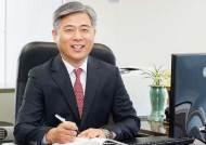 한국암웨이, 김장환 신임 대표이사 선임