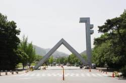 [단독] 서울대 신입생 영어·수학 기초미달 5년 새 2배