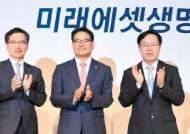[혁신 금융] 변액보험 해외 투자 3조6200억 국내 '톱'