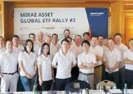 [혁신 금융] 미래에셋, 6개국서 218개 ETF 15조원 운용 … 글로벌 투자그룹 발돋움