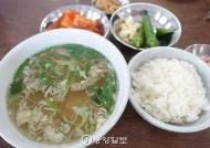 [이택희의 맛따라기] 주인도 먹고 싶어 만드는 돼지국밥·냉면…박찬일의 '광화문국밥'