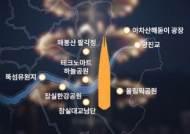 """롯데월드타워 2일 대규모 불꽃놀이 """"명당자리는 어디?"""""""