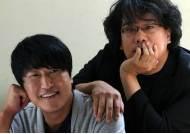 봉준호, 송강호 4년만 의기투합...영화 '기생충' 어떤 영화?