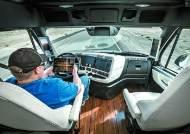 자율주행 자동차, 언제쯤 도로 누빌까?
