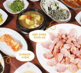 [땅이야기 맛이야기] 경남(14) 진정한 약초 장아찌의 맛, 도리원