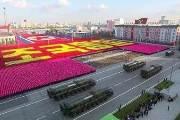 정치행사 즐비한 4월의 북한, 도발 최적기?