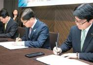 [경제 브리핑] 신한은행, 녹색금융상품 확산 업무협약 外