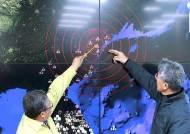 북한 주중대사관, 중국에서 핵무기 물질 리튬-6 온라인 판매 시도 의심