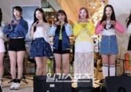 [뮤직IS] 다이아, 트로트도 통했다 '꽃,달,술' 장르 1위