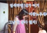 """""""고스톱보다 유튜브가 재밌네"""" 1인 방송 점령한 '걸크러시' 중·노년 유튜버들"""