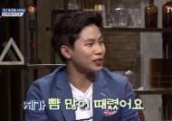 """양세형, """"군대서 김지석 뺨 많이 때렸다"""" 발언 뒤늦게 구설수"""