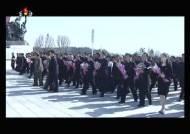 김여정, 9개월만에 공개활동 포착...만수대 참배