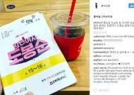 박형식, 송혜교·유아인 있는 소속사와 계약…임시완·광희 이어 새 둥지