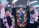 친박 김재원 당선 … 자유한국당, TK서 여전히 강세