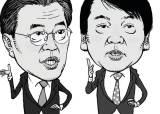 """[토론①문재인→안철수] """"난 준비된 후보…40석으로 국정안정?"""""""