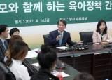 """안철수 부인 김미경 '의원 비서진 갑질' 논란에 """"고개숙여 사과"""""""