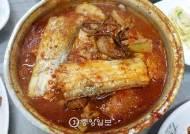 [이택희의 맛따라기] 목포 9미(味)를 찾아서⑴ 갈치조림·꽃게살무침·낙지연포탕