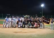 '제9회 연예인 야구대회' 17일 개막... 12개 팀 열전 예고