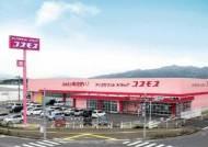 [소비 침체 극복한 일본의 성장 기업] 코스모스약품·조조타운 … 불황이 뭔데?