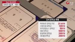 '갤럭시S8 위해 5박6일 노숙' 취준생 정체는