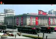 북한, 미사일 발사로 미 부통령 '환영인사'…그러나 발사 직후 폭발