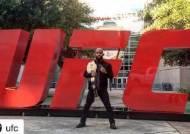 160cm 키로 UFC 최다 방어한 드미트리우스 존슨