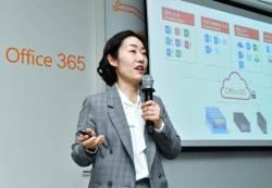 <!HS>마이크로소프트<!HE>(MS), 인공지능(AI) 입힌 '오피스 365' 공개