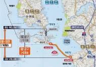 국내 최장 해저터널 2020년 충남 보령-태안에 개통
