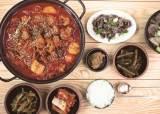 [땅이야기 맛이야기] 경남(18) 직접 키운 닭으로 맛과 영양이 듬뿍! '범바구집'