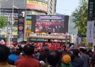"""홍준표 """"북한은 울산 부산 제일 먼저 때릴 것,대선은 체제 선택 전쟁"""""""