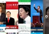 대선후보 2차 <!HS>TV<!HE>토론…2시간 생방송 '스탠딩 토론'