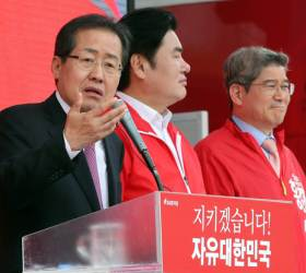 """홍준표, """"기호 1번은 김정은, 3번은 박지원"""""""
