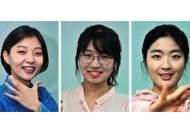 '황룡배를 되찾아라' 여성 최강 5인, 위즈잉 잡으러 간다