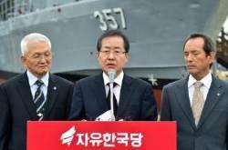 [대선후보 국방안보 정책(3) 홍준표]핵무기는 핵무기로…전술핵무기 재배치