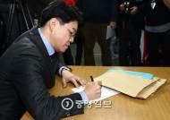 바른정당 부산 지역 지방의원 다시 한국당으로