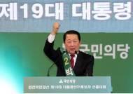 """민주당 """"국민을 '짐승·애완견'에 비유한 국민의당 박주선 사과하라"""""""