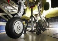 [팩트체커 뉴스] 금호타이어 방위산업 논란